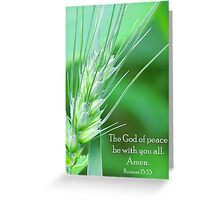 ~ Comfort ~ Greeting Card