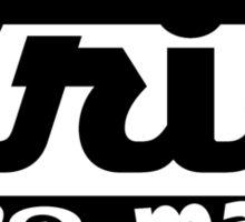 Team Eric Northman (black) Sticker
