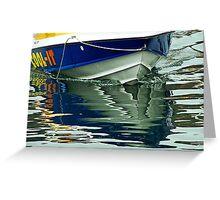 Cool-It ~ Lyme Regis Greeting Card