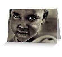 Samburu II Greeting Card