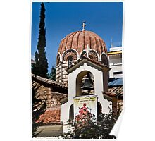 Greek Orthodox Bell And Dome Poster