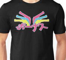 Bonus!  Unisex T-Shirt