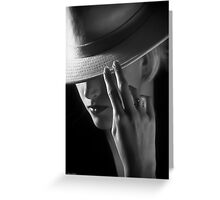 Intrigue Greeting Card