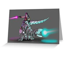 Lazer T-Rex Greeting Card