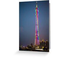 Canton Tower Guangzhou Greeting Card