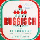 RUSSISCH bandonion bandoneon by lewthwaitemusic