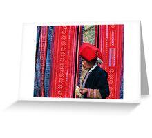 Blanket. Greeting Card