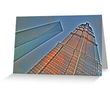 Jin Mao Tower & SWFC Greeting Card