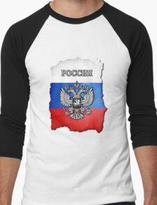 Russian Coat Of Arms Men's Baseball ¾ T-Shirt