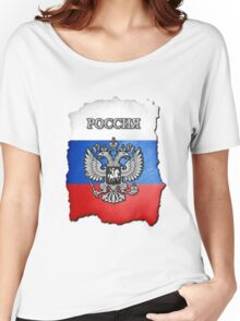Russian Coat Of Arms Women's Relaxed Fit T-Shirt