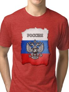 Russian Coat Of Arms Tri-blend T-Shirt