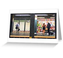 The R train station at 42nd Street Greeting Card