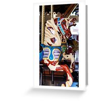 Carouse Horse #5 Greeting Card