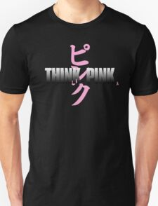 Think Pink - Breast Cancer Awareness T-Shirt