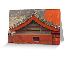 The Forbidden City - Series B - Buildings & Roof Tops 1 Greeting Card