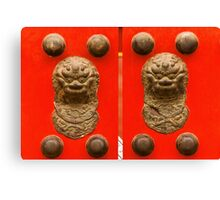 The Forbidden City - Series A - Doors & Windows 4 Canvas Print