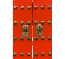 The Forbidden City - Series A - Doors & Windows 5 Photographic Print