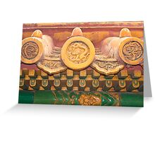 The Forbidden City - Series B - Buildings & Roof Tops 2 Greeting Card
