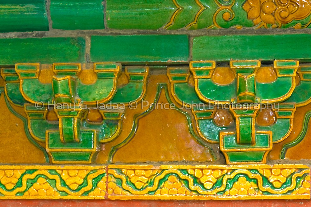 The Forbidden City - Series B - Buildings & Roof Tops 3 by © Hany G. Jadaa © Prince John Photography