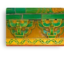 The Forbidden City - Series B - Buildings & Roof Tops 3 Canvas Print
