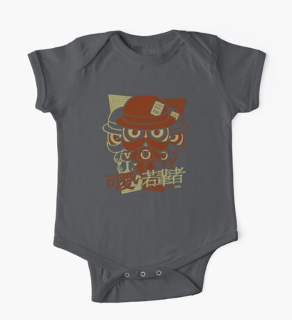 Victorian Mascot Stencil One Piece - Short Sleeve