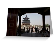 The Temple of Heaven Greeting Card