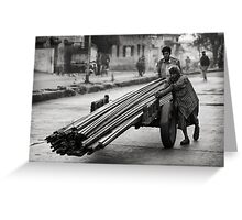 Moving steel Greeting Card