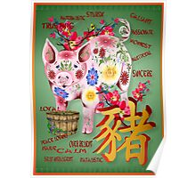 Year Of The Pig In Flowers (traits) Poster