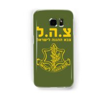 IDF Israel Defense Forces - with Symbol - HEB Samsung Galaxy Case/Skin