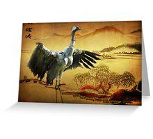 The Crane  Greeting Card