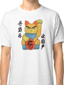 Lucky ThunderCat Classic T-Shirt