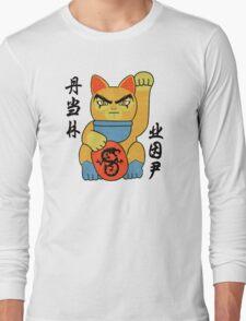 Lucky ThunderCat Long Sleeve T-Shirt