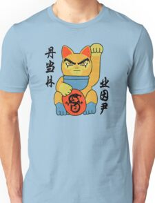 Lucky ThunderCat Unisex T-Shirt