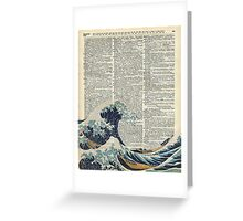 Dictionary Art - The Great Wave off Kanagawa, Sea, Waves Greeting Card