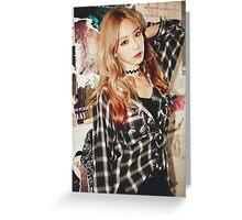 kim taeyeon Greeting Card