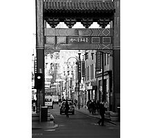 cityscapes #246, gateway Photographic Print