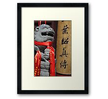 Chinese Lion II Framed Print