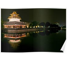 The Forbidden City - Series B - Buildings & Roof Tops 7 ©  Poster