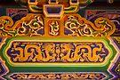 The Forbidden City - Series A - Doors & Windows 6 by © Hany G. Jadaa © Prince John Photography