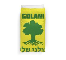 Israel Defense Forces - Golani Sheli Duvet Cover