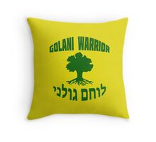 Israel Defense Forces - Golani Warrior Throw Pillow
