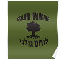 Israel Defense Forces - Golani Warrior Poster