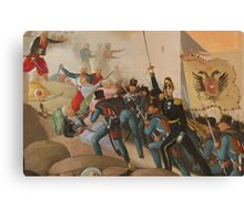 Siege of Vienna Canvas Print