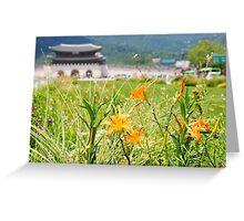 Seoul Flowers Greeting Card
