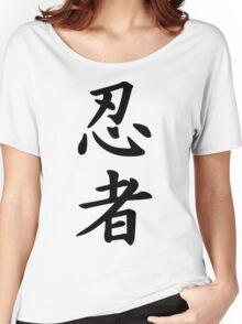 Ninja script in kanji Women's Relaxed Fit T-Shirt