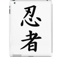 Ninja script in kanji iPad Case/Skin