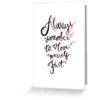 Always Remember to Love Yourself First Greeting Card