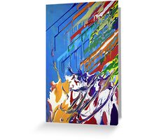 Abstract One Greeting Card