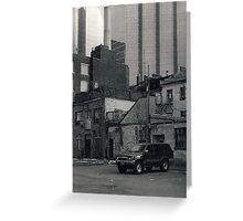 DISTRICT GREY, DOWNTOWN TORONTO Greeting Card
