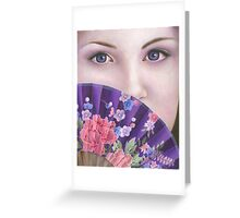 Lilac Allure Greeting Card